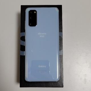Galaxy - Galaxy S20 5G SIMフリー