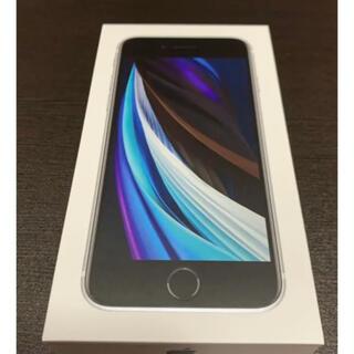 iPhone SE2 第2世代 ホワイト 64GB  SIMフリー 新品
