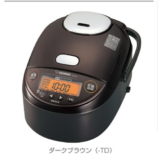 象印 - ZOJIRUSHI 圧力IH炊飯ジャー 極め炊き NP-ZH10