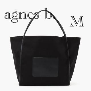agnes b. - agnes b. アニエスベー VOYAGE トートバッグ M ブラック