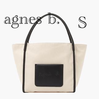 agnes b. - agnes b. VOYAGE アニエスベー トートバッグ S ナチュラル