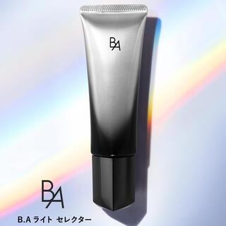POLA - POLA BAライトセレクター 45g 新品