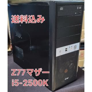 自作 パソコン i5-2500K 8GB Z77マザー SSD(新品)120GB