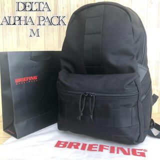 BRIEFING - 【新作 美品】BRIEFING DELTA ALPHA PACK M リュック