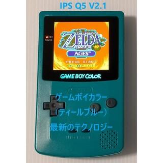 任天堂 - ゲームボーイ カラー  最新IPS(ティールブルー) ラミネート版  その他