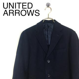 ユナイテッドアローズ(UNITED ARROWS)のB601 UNITED ARROWSユナイテッドアローズ チェスターロング丈(チェスターコート)