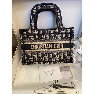 Christian Dior - Dior ディオール ブック トート