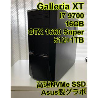 Galleria XT ガレリア 1660 Super搭載 ゲーミングPC