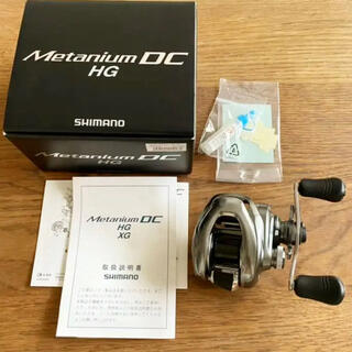SHIMANO - 【当日発送】15メタニウムDC HG