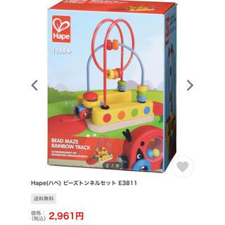 ミキハウス(mikihouse)のおもちゃ 出産祝い 新品未使用(知育玩具)