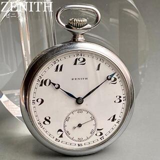 ゼニス(ZENITH)の【美品・動作良好】ZENITH ゼニス アンティーク 懐中時計 手巻き シルバー(その他)