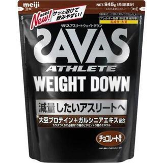 SAVAS - 【まとめ買いOK】ザバス アスリート ウェイトダウン チョコレート風味