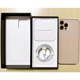 Apple - 【本日発送】iPhone12 Pro Max ゴールド 128GB SIMフリー