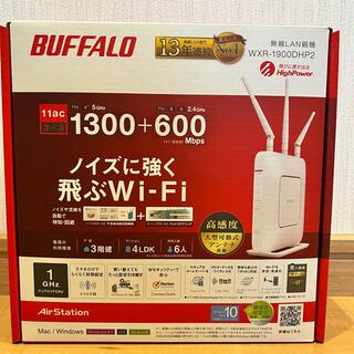 バッファロー(Buffalo)のBUFFALO 無線LANルーター WXR-1900DHP2 11ac対応(PC周辺機器)