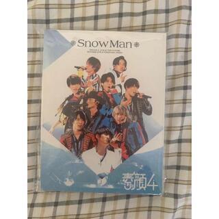 【売り切り希望】素顔4 Snow Man盤 DVD3枚組