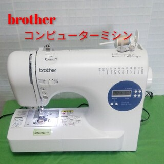 brotherR41-BL型コンピューターミシンの中古品です!