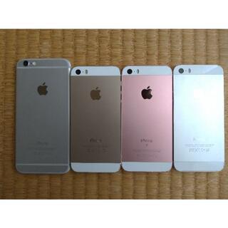 ジャンク iPhone 4台