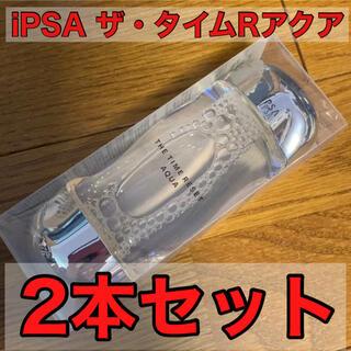 IPSA - 2本セット新品未使用品 IPSA ザ・タイムRアクア 200ml