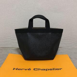 Herve Chapelier - エルベシャプリエ 707GP トートバッグ 極美品
