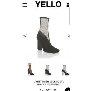 Yellow boots - YELLO ブーツ シューズ パンプス メッシュ ブラック イエロー 完売 人気