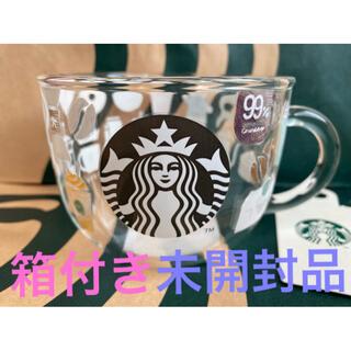 Starbucks Coffee - スターバックス 耐熱グラスマグスターバックスルーツ355ml スタバ カップ