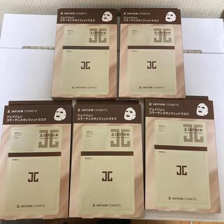 ドクタージャルト(Dr. Jart+)のJAYJUN コラーゲンスキンフィットマスク♡15枚(パック/フェイスマスク)