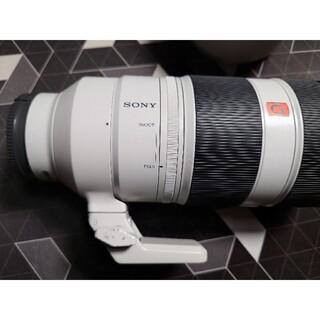 SONY - FE 100-400mm F4.5-5.6 GM OSS SONY