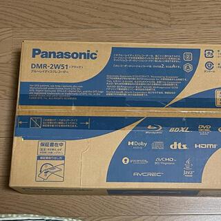 Panasonic - ブルーレイレコーダー おうちクラウドディーガ DMR-2W51