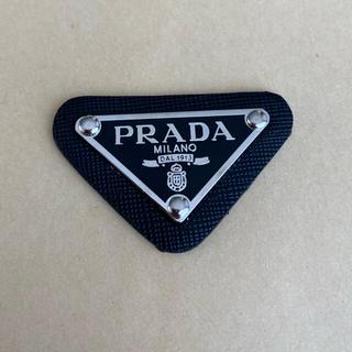 PRADA - 【PRADA】ブローチ