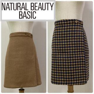 NATURAL BEAUTY BASIC - ナチュラルビューティベーシック リバーシブルラップスカート ブラウン