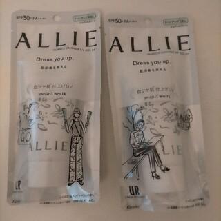 ALLIE - アリー 日焼け止め 2個セット bright white