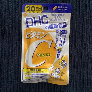 DHC - クーポン・ポイント消化❣️DHC🍀ビタミンC🍀20日分