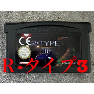 海外製ゲームボーイアドバンス R-TYPE3(携帯用ゲームソフト)