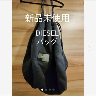ディーゼル(DIESEL)の新品未使用 DIESEL ワンショルダーバッグ(ショルダーバッグ)