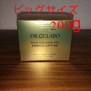 Dr.Ci Labo - ドクターシーラボ アクアコラーゲンゲル エンリッチリフトEX20 200g