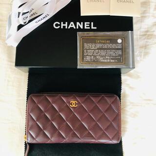 CHANEL - 正規品 CHANEL  長財布