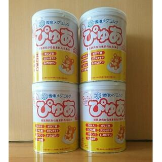 雪印メグミルク - ぴゅあ 大缶 4缶