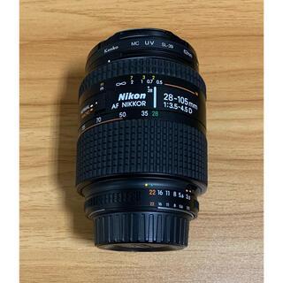 Nikon - Nikon AF NIKKOR 28-105mm 3.5-4.5 D