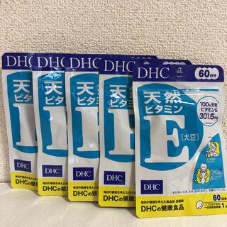 ディーエイチシー(DHC)の大人気! DHC ビタミンE 大豆60日分×5袋 サプリメント 健康食品 お得(ビタミン)