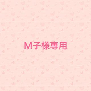 BLAST Hawaii  リメイク ミニトートバッグ&ミニミニポーチ(ピンク)