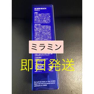 Obagi - ゼオスキン ミラミン