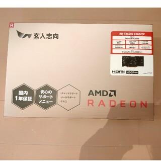 玄人志向 Radeon RX 6600