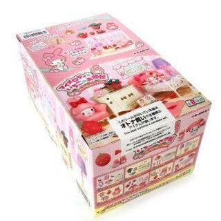 リーメント☆マイメロディといちごのお部屋・BOX未開封・新品