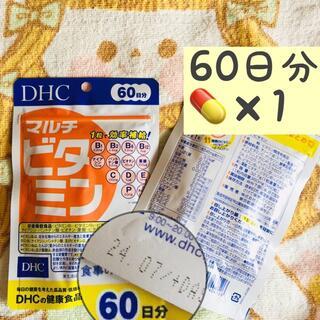 ディーエイチシー(DHC)の【10/25〜SALE】 DHC マルチビタミン 60日分 ×1(ビタミン)