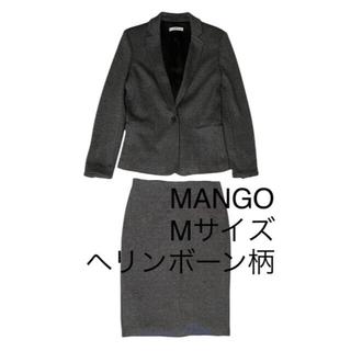 MANGO - MANGO レディース スーツ上下セット ヘリンボーン柄 黒 グレー Mサイズ