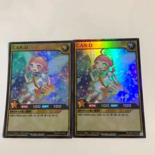 KONAMI - 遊戯王 ラッシュデュエル CAN:D  キャンディー 2枚