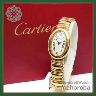 Cartier - CARTIER☆カルティエ ミニベニュワール 金無垢 時計 K18 750