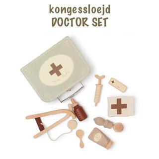 コドモビームス(こども ビームス)の【再入荷】kongessloejd DOCTOR SET/ドクターセット(知育玩具)