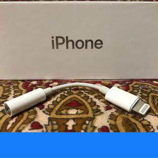 Apple - iPhone 変換アダプタ イヤホンジャック 純正品