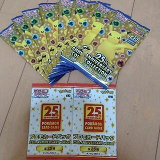 25th Anniversary Collection ポケモンカード